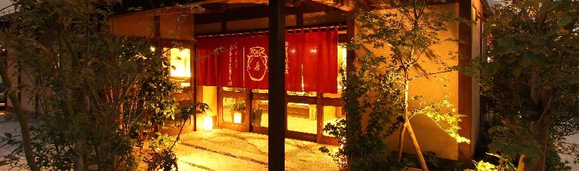 光安青霞園茶舗 本店入口