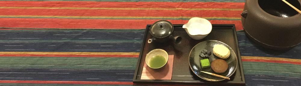 光安青霞園茶舗(みつやすせいかえん)