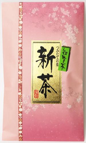2. 知覧新茶(100g) 1,200円