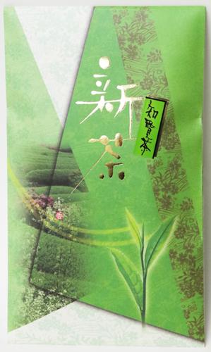 3. 知覧新茶(100g) 1,000円