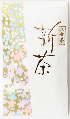 4. 八女新茶(100g) 3,000円