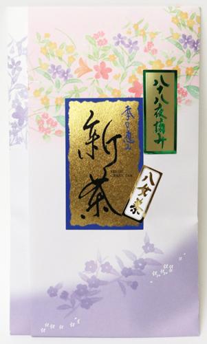 8. 八女 八十八夜新茶(100g) 1,500円