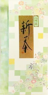 1.-八女新茶-60g-@2000-(税別