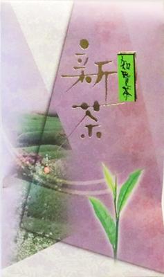 1.-知覧新茶-100g-@1500-(税
