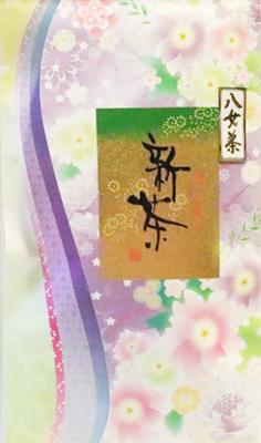2.-八女新茶-100g-@2000-(税