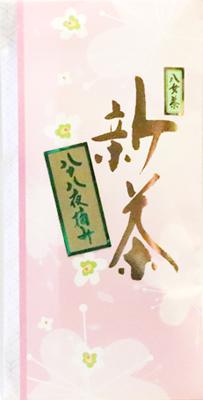 3.-八女新茶-60g-@1000-(税別
