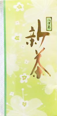 4.-八女新茶-60g-@900-(税別)