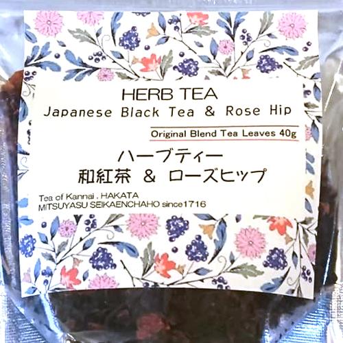 和紅茶 & ローズヒップ
